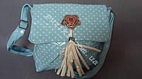 Нарядная детская сумочка, 4 цвета