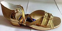 Туфли для танцев  золотистые детские на блок-каблуке 20,5 (32 р). Обувь с регуляторами полноты для девочек.