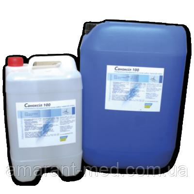 Саноксіл 100 – 25 л (30,0 кг)