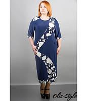 Синее женское платье Илиада ТМ Olis-Style 54-64 размеры