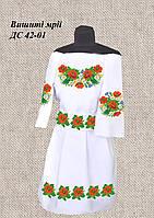 Детское платье ДС 42-01 с поясом