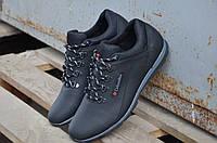 Серые мужские кожаные кроссовки Columbia, фото 1
