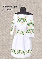 Детское платье ДС 44-01 с поясом