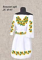 Детское платье ДС 45-01 с поясом