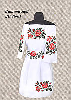 Детское платье ДС 46-01 с поясом