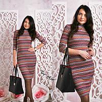 Женское стильное трикотажное платье с узором