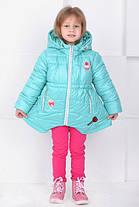 Демисезонная курточка на девочку «Конфетка» , фото 2