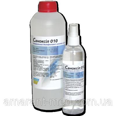 Саноксіл 010 – 10,0 л