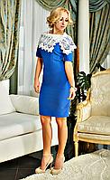 Элегантное женское платье с перфорацией Софи в расцветках