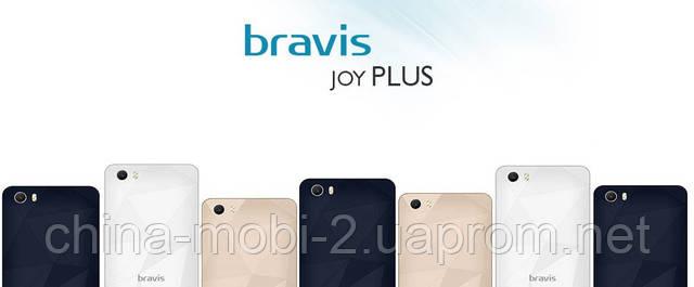 Bravis A505 JOY Plus