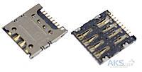 (Коннектор) Aksline Разъем SIM-карты LG D610 Optimus G2 mini (SIM 2)