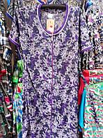 Женские летний халат на змейке хл-5хл