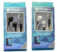 Наушники гарнитура для Motorola