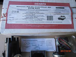 Бесконтактная система зажигания на ав-ль Ваз 01-07(СОАТЭ)Россия, фото 2
