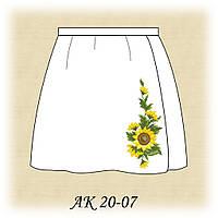 Спіднички в Украине. Сравнить цены 757f4694d53a4