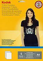 Термотрансфер Kodak, для темных тканей, A4, 120 г/м2, 5 л (CAT5740-022)