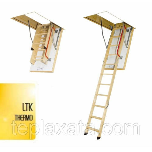 FAKRO LTK Thermo Раскладная  лестница с люком