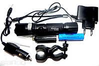 Яркий LED фонарик BL 8628