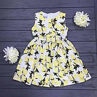 Детское Платье нарядное для девочек оптом р.4-7 лет