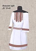 Детское платье ДС 53-01 с поясом