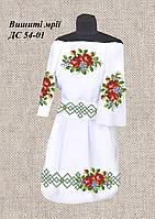 Детское платье ДС 54-01 с поясом