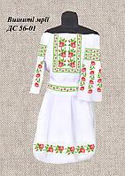 Детское платье ДС 56-01 с поясом
