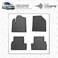 Коврики резиновые в салон Ford Transit Connect c 2003 (4шт) Stingray