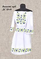 Детское платье ДС 58-01 с поясом