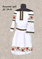 Детское платье ДС 59-01 с поясом