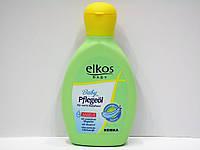 Масло для младенцев Elkos Baby Pflegeоl 250мл.