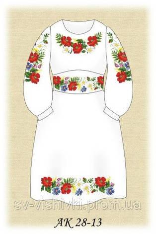 Дитяча сукня з поясом АК 28-13  продажа b7f8d875eb5a8