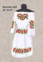 Детское платье ДС 62-01 с поясом