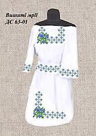 Детское платье ДС 63-01 с поясом