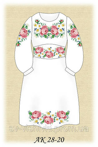 Дитяча сукня з поясом АК 28-20  продажа 418cce0c1553c