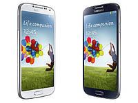 Samsung S4/S4 mini