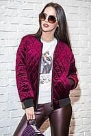 Велюровая женская куртка