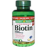 Биотин для волос Nature's Bounty, 5000 мкг, 150 быстрорастворимых таблеток