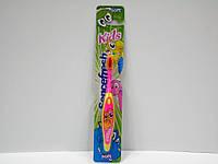 Зубная щетка для детей Sence Fresh.