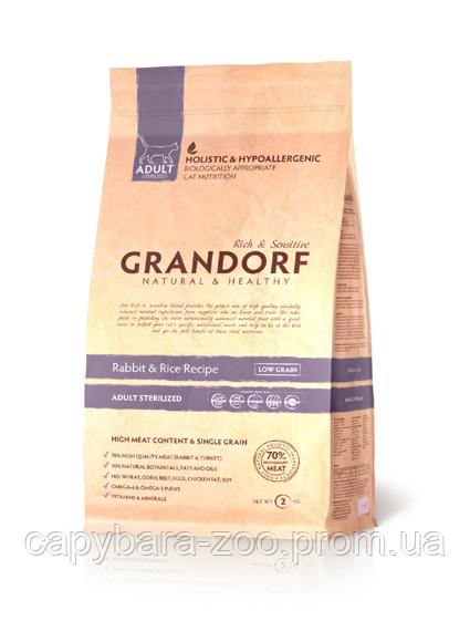 Grandorf (Грандорф) Rabbit & Rice Adult Sterilised корм для стерилизованных кошек (2 кг) кролик с рисом, фото 1