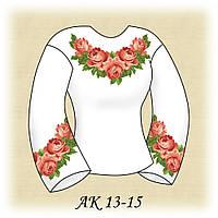 Заготовка жіноча АК 13-15,біл габард