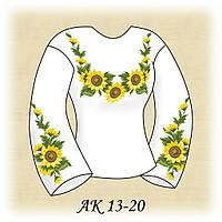 Заготовка жіноча АК 13-20,білий габардин