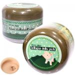 Коллагеновая маска Collagen Jella Pack омолаживает и освежает кожу, разглаживает морщины