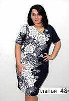 Платье 129801 синее с белым 50 р.