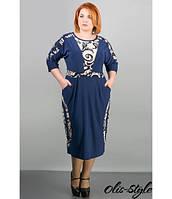 Синее женское платье большого размера Жози  ТМ Olis-Style 54-64 размеры