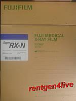 Рентгеновская пленка Fuji Fujifilm Футжи 30х40 СИНЯЯ! Ц е н  а Актуальна!