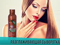 Кератиновое выпрямление волос