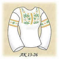 Заготовка жіноча АК 13-26,біл.габардин