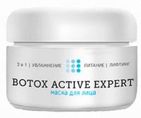 Botox Active Expert -маска класса люкс с невероятным эффектом омоложения