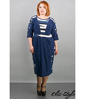 Синее женское платье большого размера Жози полоска  ТМ Olis-Style 54-64 размеры
