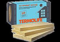 Утеплитель Приват Фасад 100 мм (1,20 м кв.)Термолайф